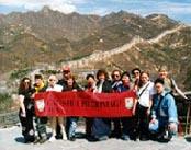 1999 GRP SPR